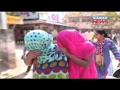 Sex Racket Kingpin Lal Paan Biwi Arrested In Bhubaneswar