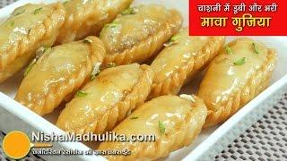 Chashni Wali Gujiya - चाशनी वाली मावा गुजिया - Mawa Gujiya Dipped in Sugar Syrup