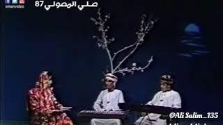 فرقة عمانيه قديمة تتغنى باغاني علي بحر