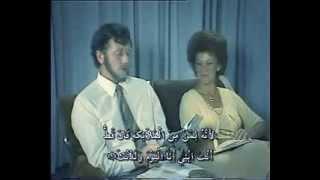 مناقشة محاضرة المسيح فى الإسلام - أحمد ديدات وإثنان من القساوسة - مترجم