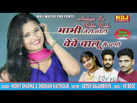 Bhabhi Teri Chhoti Bebe Chalu Sai Ghani - Haryanvi Audio DJ Song 2016-Mohit Sharma,Sheenam kaitholik