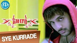 Hero Movie - Sye Kurrade Video Song || Nithin || Bhavana || Nagendra Babu || Mani Sharma