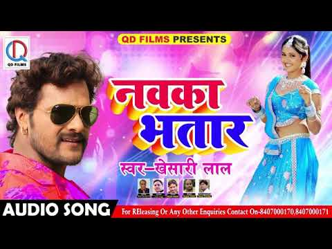 Xxx Mp4 Khesari Lal Yadav Bhojpuri Song New 2018 S K 3gp Sex