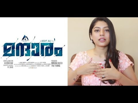 Xxx Mp4 മന്ദാരത്തിന്റെ ഏറ്റവും പുതിയ വിശേഷങ്ങൾ Varsha Bollamma Vineeth Vishwam Mandharam Movie 2018 3gp Sex