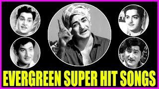Telugu Evergreen Hit Songs    (అలనాటి ఆణిముత్యాలు )Old Hit Video Songs -NTR,ANR,Krishna,Shobhanbabu