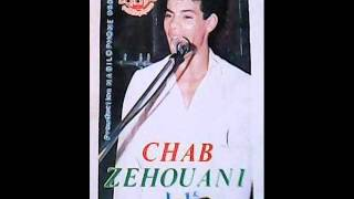 CHEB ZEHWANI  Machi Ghardha EDITION PYRAMIDE