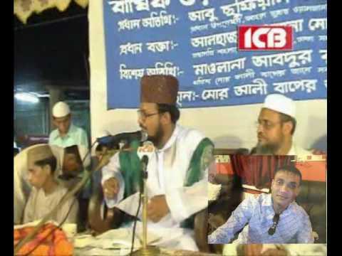 bangla waj mawlana abu sufiyan alh kadhri