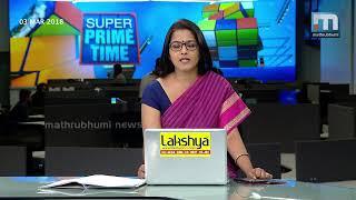 Super Prime Time (03-03-2018)
