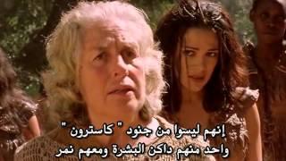 سيد الوحوش بيست ماستر   الحلقه الخامسه 5 مترجمه للعربيه