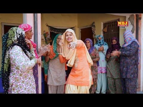 Xxx Mp4 हरियाणवी Dance गांव की भाभी ने गांव की लुगाईओ के सामने दिल खोलकर डांस किया New Haryanvi Song 3gp Sex