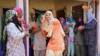 हरियाणवी Dance # गांव की भाभी ने गांव की लुगाईओ के सामने दिल खोलकर डांस किया # New Haryanvi Song