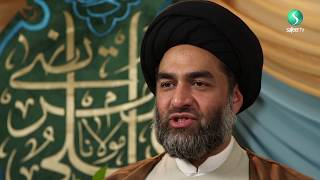 Imam Ali (as) Mawlood-e-Kabah | EP1