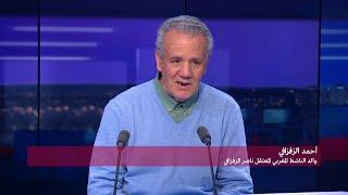 والد الناشط الزفزافي: المعتقلون في المغرب يتعرضون إلى التعذيب