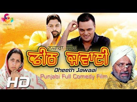 Nazara Singh Dheeth Jawaai - Gurchet Chitarkar - New Comedy Punjabi Movie