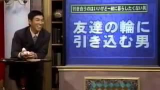 恋のから騒ぎ 8期生 雛形あきこ