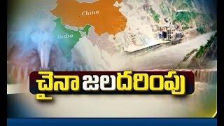 Pakistan's Friend China Blocks Brahmaputra Tributary |  Idi Sangathi