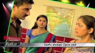 Ladies Worried on the way TV Serials Story Travelling - Dinamalar August 24th video