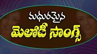 Telugu Melody Video Songs - Latest Telugu HD Video Songs- Volga Videos
