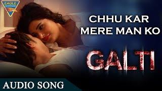 Chhu Kar Mere Man Ko Hindi Audio Song   Galti Hindi Movie Songs    Anushka Srivastava, Arun Kant
