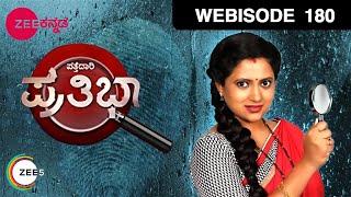 Pattedari Prathiba - Episode 180  - December 14, 2017 - Webisode