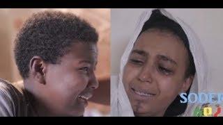 Yedesta deset Episode 1 - Ethiopian new Drama series 2018