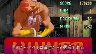 【Japan】 【Game】 Street Fighter Zero 2 Α Ultra Deathblow Collection [With Comment] Street Fighter ...
