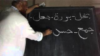 নুরানি পদ্ধতিতে সহজ উপায়ে কুরআন শিক্ষা ক্লাস-14