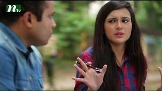 Ekdin Chuti Hobe | Tania Ahmed, Shahiduzzaman Selim, Misu | Episode 84 | Drama & Telefilm
