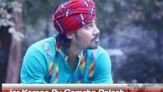 Ami jar karone Bangla Folk song By Gamcha Palash