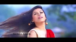 Moner Ghor by Tanvir Shaheen