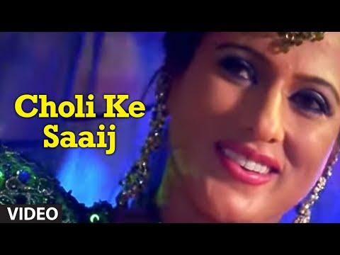 Xxx Mp4 Choli Ke Saaij Full Bhojpuri Hot Video Song By Kalpana 3gp Sex