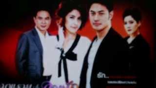 Leum Prai Lai Ruk  2010