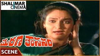 మరణ శాసనం మూవీ || Captain Raju Cheating on Madhavi Scene || Krishnam Raju,Jayasudha