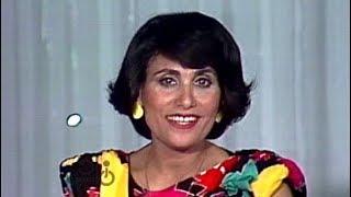 يا تليفزيون يا׃ سعاد نصر - رمسيس