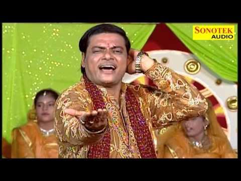 Xxx Mp4 Goga Ji Ka Mandir Mere Jahar Baba Ka Sare Jag Me Danka Baje Ram Avatar Sharma 3gp Sex