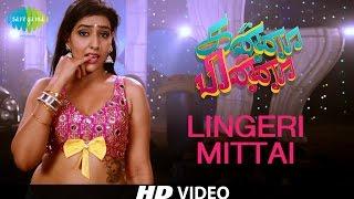 Lingeri Mittai - HD Tamil Video Song | Kanna Pinna | Thiya, Anjali Rao | Roshan Sethuraman