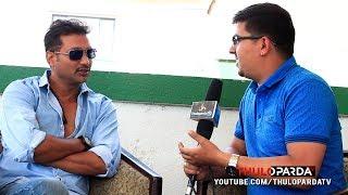 मलाई परिवार नचाहिने हो र ? - निखिलले खोले पारिवारिक राज | Action Star Nikhil Uprety