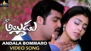 Naa Alludu Video Songs | Andala Bomaro Video Song | Jr.NTR, Shriya, Genelia | Sri Balaji Video