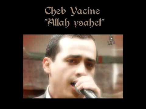 Xxx Mp4 Cheb Yacine Allah Ysahel 3gp Sex
