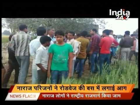 Xxx Mp4 Auraiya A Minor Girl Murdered After Rape 3gp Sex