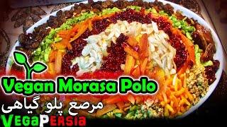 How To Cook VEGETARIAN Morasa Polo مرصع پلو گیاهی Iranian/Persian Cuisine. Giyahi, Giahi, Vegan