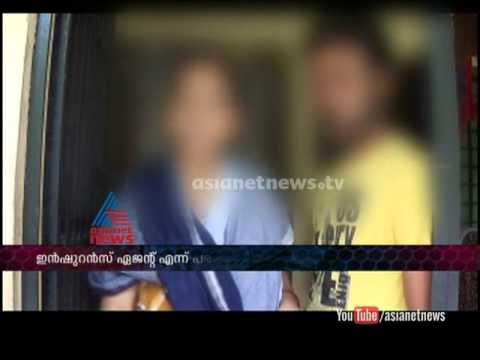 Man tries to sexually harass Bengali house wife, Malappuram -FIR