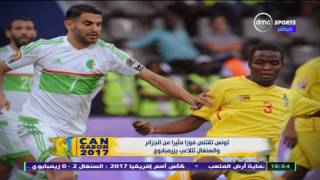 Can 2017 - تصريحات بعض لاعبي تونس والجزائر والسنغال بعد مباريات امس