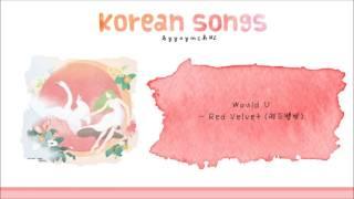 รวมเพลงเกาหลีเพราะๆ ฟังสบาย 2017 #2