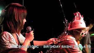 DOCROC.810MC☆BIRTHDAY BASH!! 2010.4.19 その13最終回