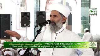 Sain Ghulam Ali Akbar Sehro | New Sindhi Bayan | Shuhada E Karbala | 2018 | Full HD