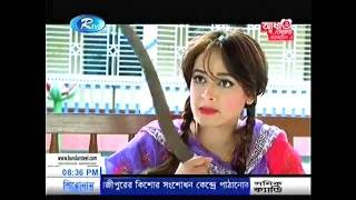 bangla Natok Mamar Barir Abdar মামার বাড়ির আবদার  Part 108