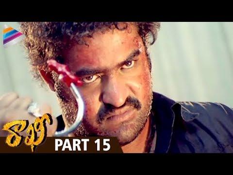 Xxx Mp4 Jr NTR Rakhi Telugu Full Movie Part 15 Ileana Charmi DSP Latest Telugu Movies 3gp Sex