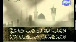 الجزء التاسع عشر (19) من القرآن الكريم بصوت الشيخ علي الحذيفي