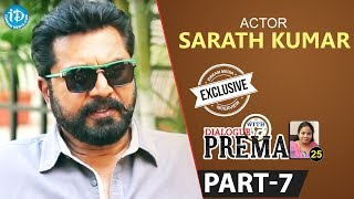 Actor Sarath Kumar Exclusive Interview Part #7 || Dialogue With Prema | Celebration Of Life